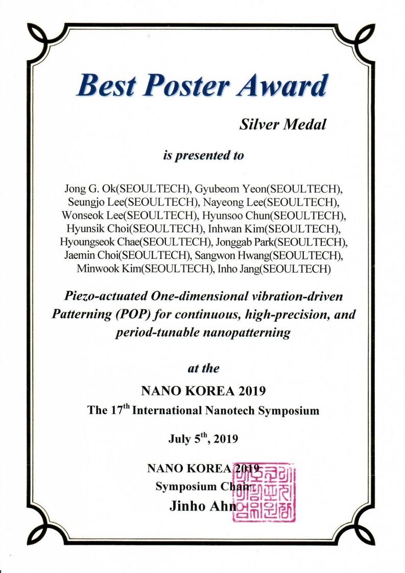 20190705_나노코리아_베스트포스터_은상.pdf_page_1.jpg